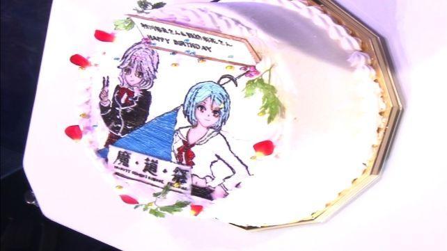 ユイと聖が書かれた誕生日ケーキ
