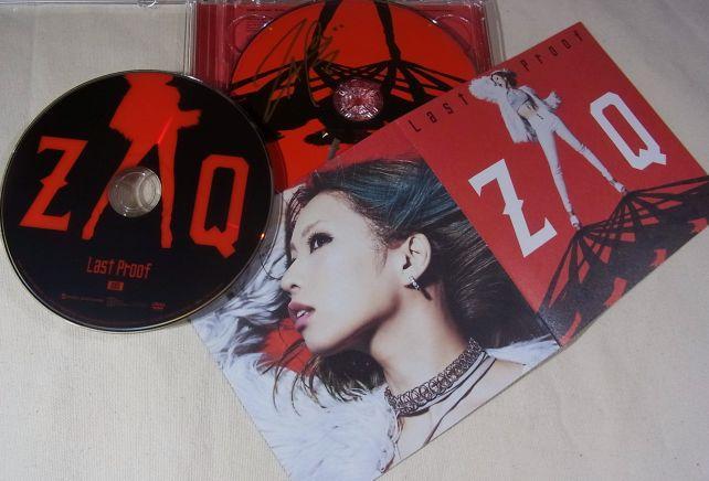 DVDつきの初回限定盤