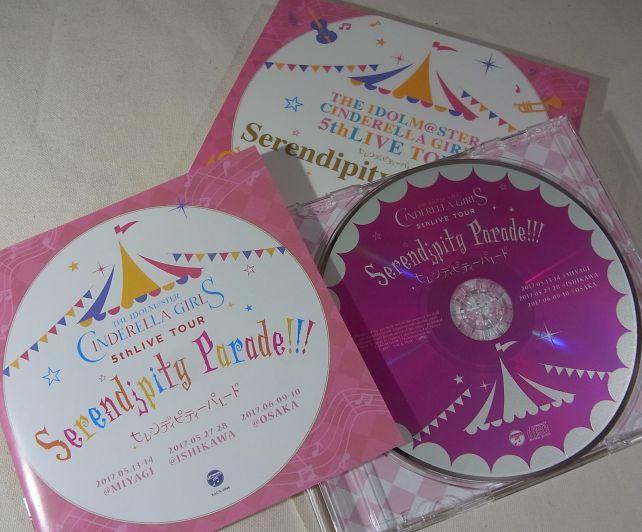 会場限定CDって結構良いのが多いな...