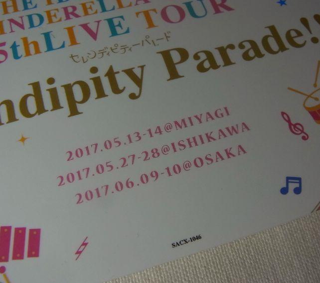 宮城、石川、大阪3公演の限定CD