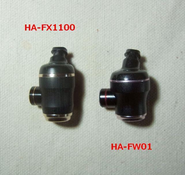 FX1100と比べると明らかに短く、耳からの「ぶら下がり感」が少ない