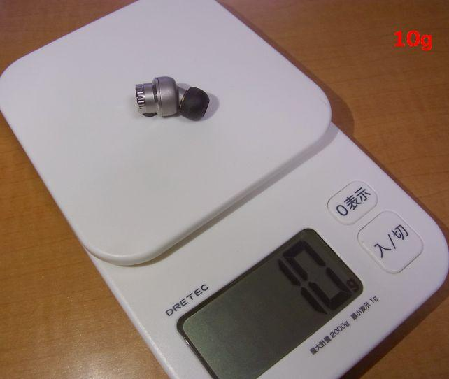 フルステンレスのFD01はさすがに重い