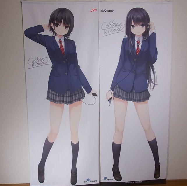 前回の澄香ちゃんと並べてみた。莉花ちゃんの方が3cm背が高い。