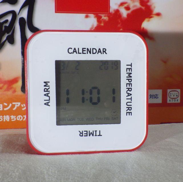 「カレンダー」は時計表示を含むので一番使う向き。