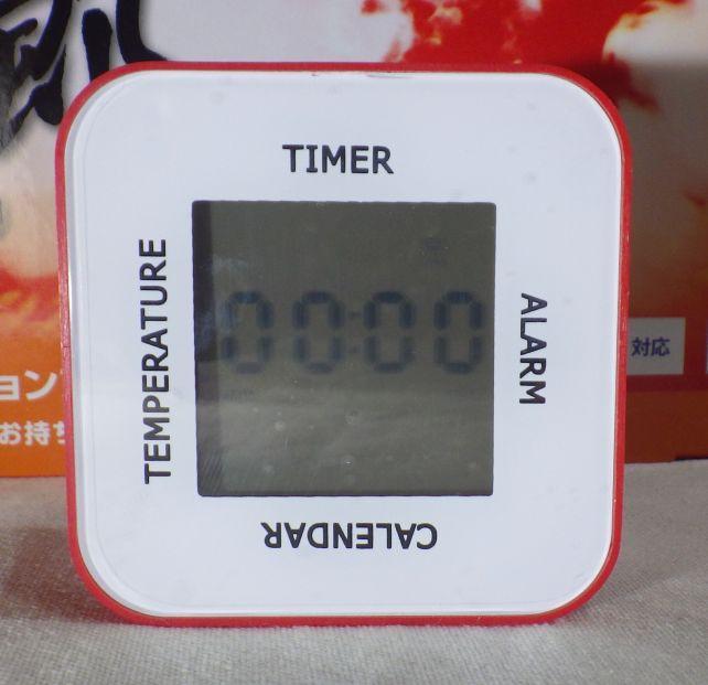 「タイマー」はキッチンタイマースタイルだが時刻がセットしづらい
