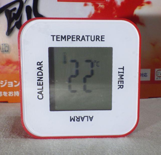 温度計もついている