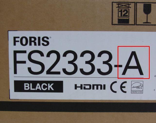 外装の箱には「FS2333-A」とあるが...