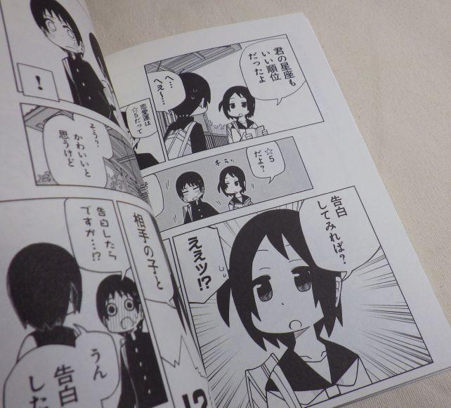 川村先生のお話は、「かわいい後輩」系
