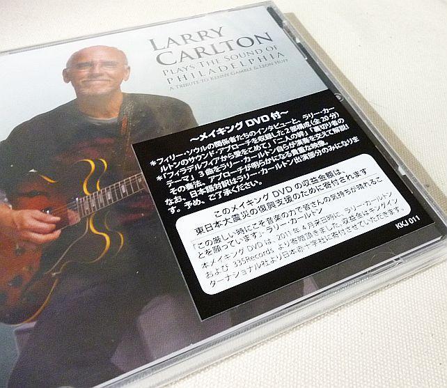 2010年末本国発売のこの盤は、東日本大震災後輸入盤にDVDを国内添付する形でリリース