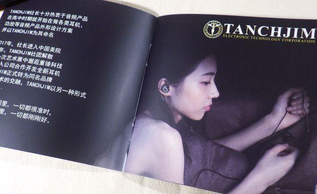TANCHJIMのブランドの由来が書かれている(らしい、読めんけど)