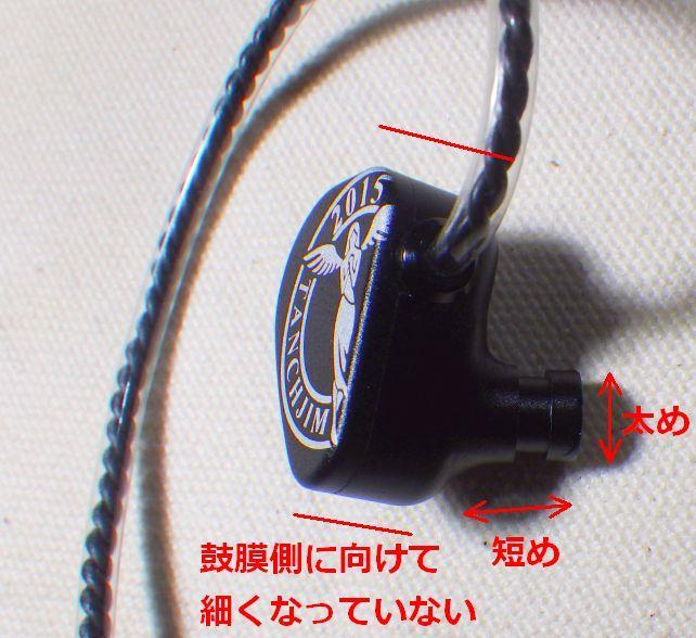 この形状、cyberatの耳とはあまり相性が良くない