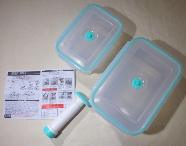内容物は、大中の二つの容器とポンプ、説明書