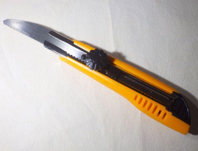 こういった刃物は使っていないときの収納が問題だが、これは大丈夫