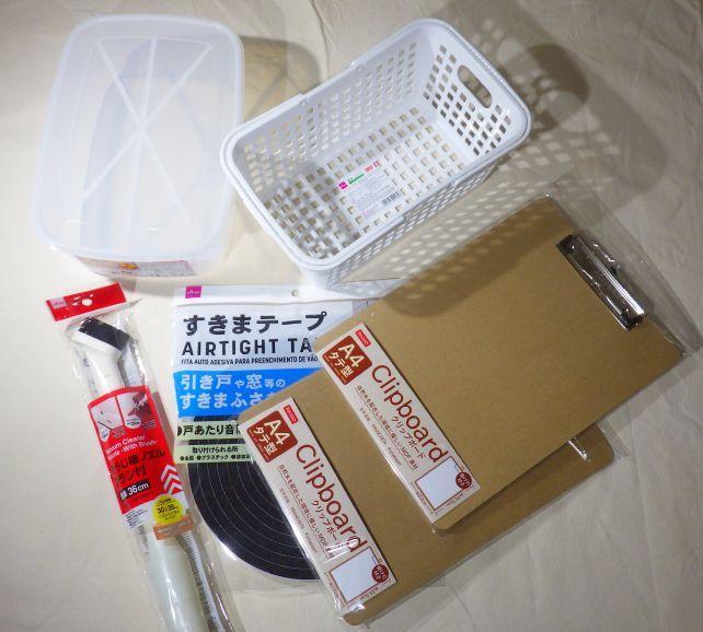 ここに映っているものは、全て100均の100円商品でそろえたので、660円