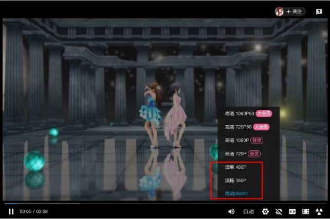 720Pまで選べればいいけれど、480Pは大きな画面で見るとアラが...
