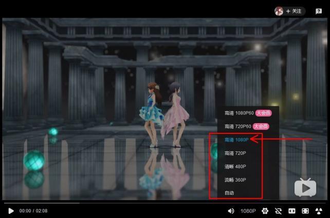 やったー!1080Pを選択可能に!!