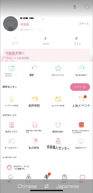 「Baidu Translate(百度翻訳)」を使ってもこれくらいしか...(^^ゞ