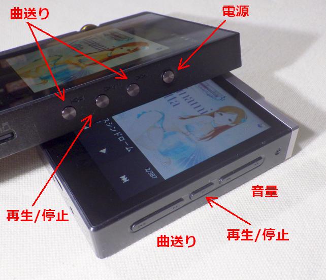 サイドのボタンはほぼすべて形状が同じX1Aよりわかりやすい