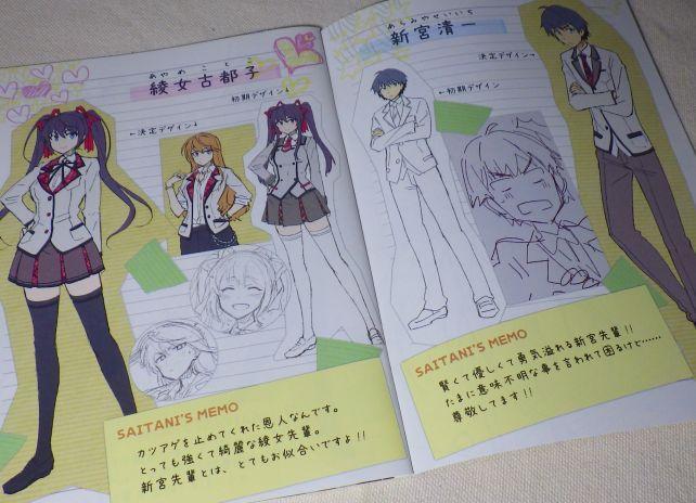 小冊子にはキャラクターの初期案含めた設定集や...