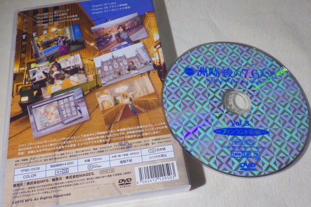 少々雪っぽい、DVDディスク