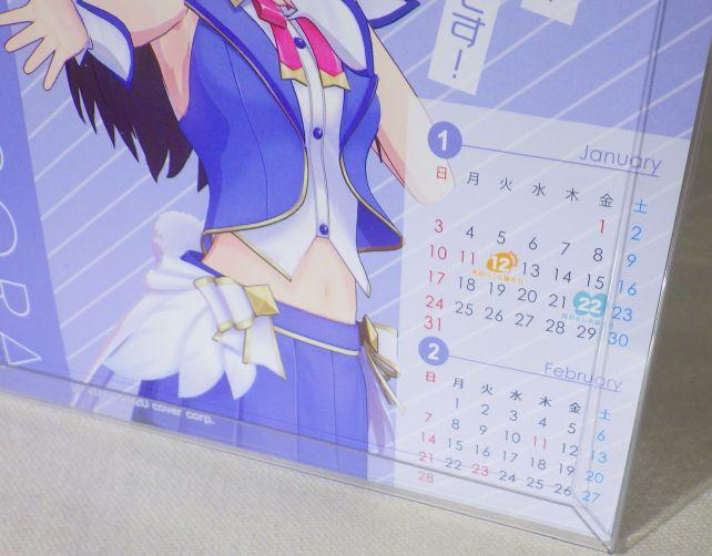 枠とカレンダー部分が重なっているので、カレンダーとしては使い勝手はイマイチ