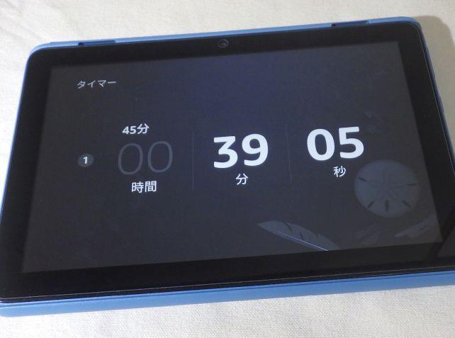 タイマーは複数同時に走らせることも出来るので、30分後と50分後で鳴らすことも可