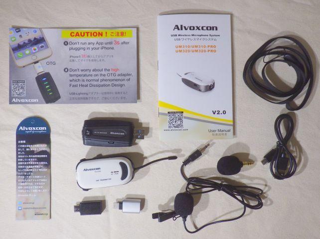 充電用USBケーブルも完備。マイクのケーブル長は1m。