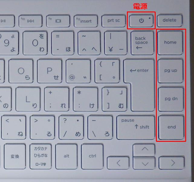 右端のカーソル位置移動キーと、上部に他キーに紛れてある電源ボタンがくせ者
