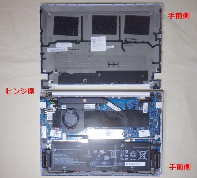 手前側(イメージパッド下)には大きなバッテリーが