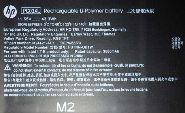 PC03XLは、43.3Wh(3745mAh)の3セルLiポリマーバッテリー