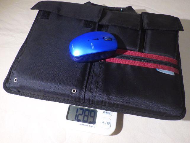 PCとマウス、ケース合わせて1289g