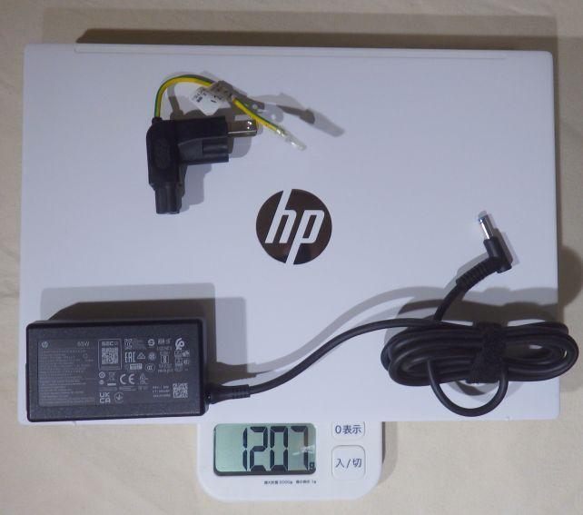 コンセントケーブルの代わりに直付け電源プラグを使うと約70g軽くなる