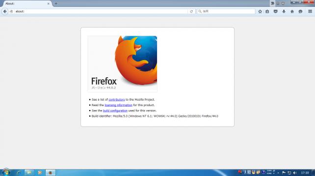 移行元の Firefox 44.0.2
