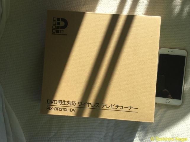 とりあえず梱包箱の大きさ。隣に映っているのはiPhone6 Plus です。思ったより大きいのが分かりますね。