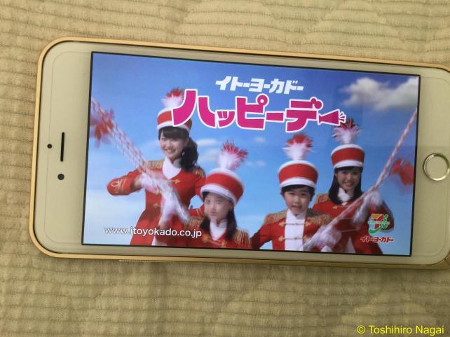 TV視聴画像。iPhone6 Plusのフルセグ解像度効果でとてもきれいです。音声は…推して知るべし。