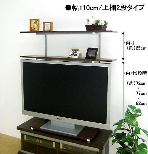 TVの上に小物が置ける!