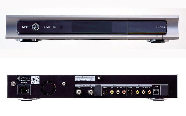 LAN経由で受信しているTVのリアルタイム配信が可能。また録画データの配信も可能。