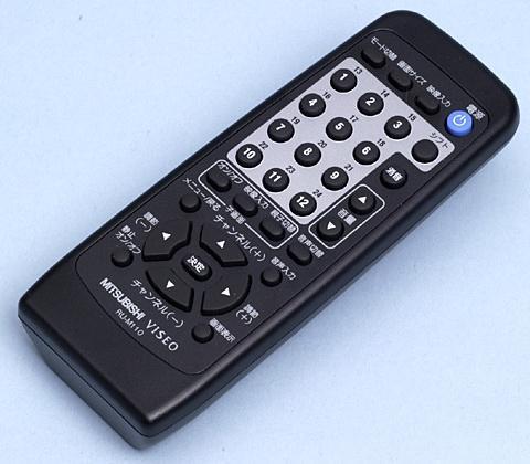 TVなのでリモコン付いてます。