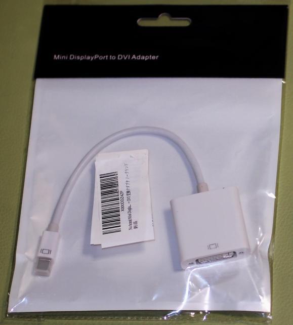 マイクロディスプレイポートをDVIに変換するコネクタ