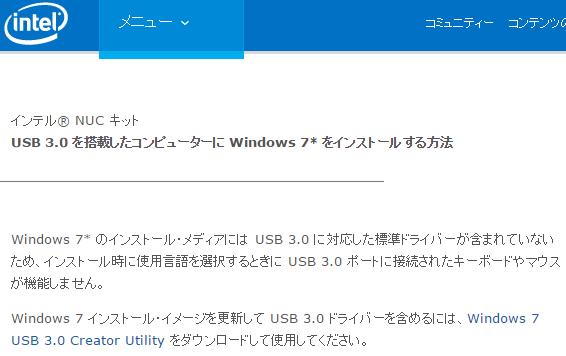 Windows 7 USB 3.0 Creator Utility