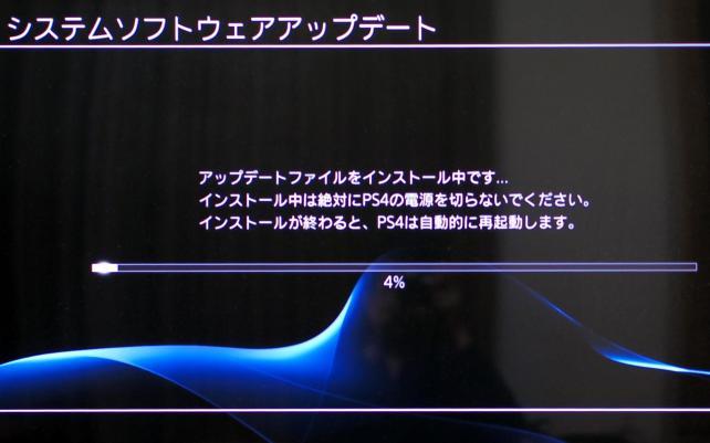 ⑳初期化が完了され、コントローラーのボタンを押してとなりますので、画面に従って進みます。