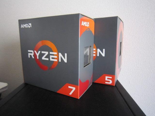 製品パッケージ 手前AMD Ryzen™ 7 1800X 奥がAMD Ryzen™ 5 1600となります