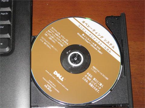再インストール用DVDを挿入
