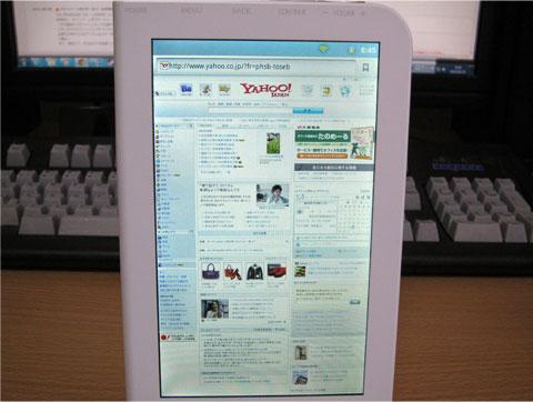 Yahoo! Japan ニュース記事など問題なく参照できました。