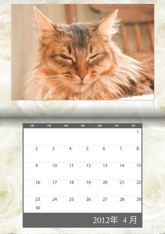 カレンダー2012年4月