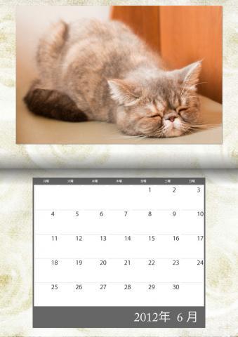 カレンダー2012年6月