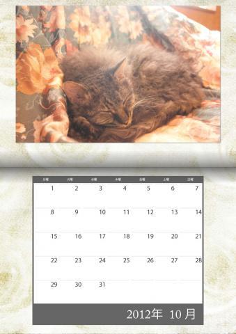 カレンダー2012年10月