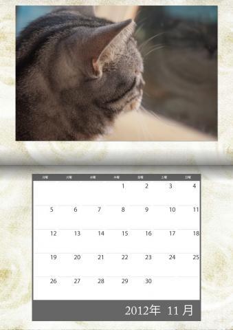 カレンダー2012年11月