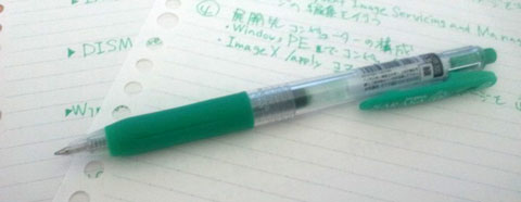 好みの緑色のボールペン