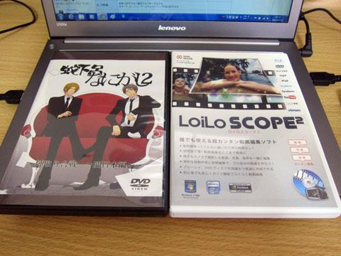 DVDビデオパッケージと並べてみた